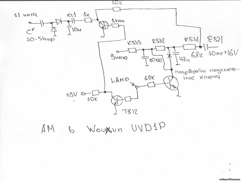 Wouxun kg uvd1p схема