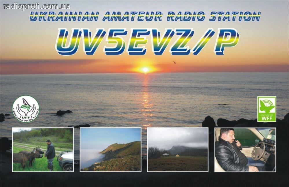 Простой радиолюбительский аппаратный журнал регистрации связей