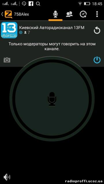 авто сайты киева: